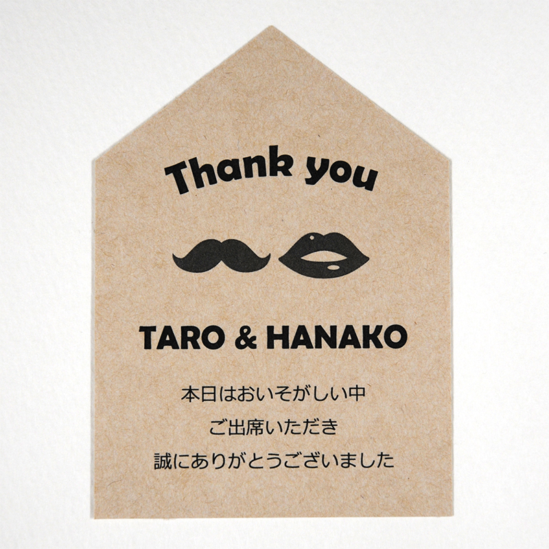 Thank youカード 型抜き カッティング 結婚式 ブライダル クラフト紙 ナチュラル
